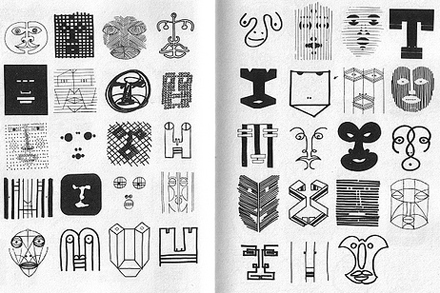bruno_murani_design_as_art_1966.jpg