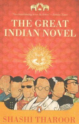 The_Great_Indian_Novel_cover.png