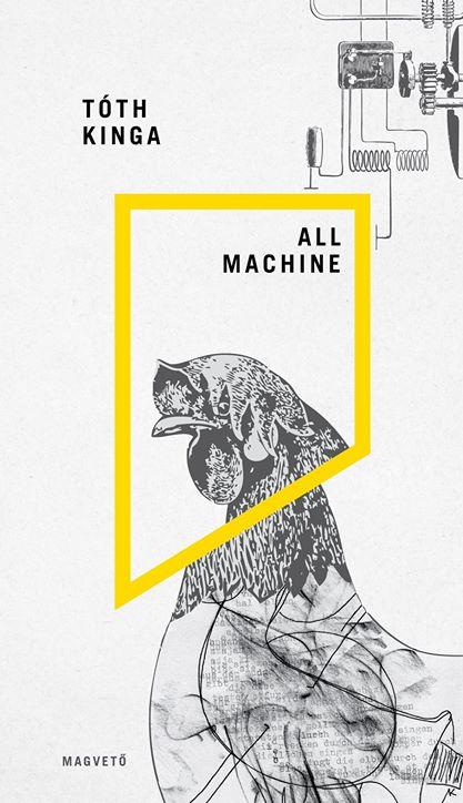 All Machine_borito.jpg