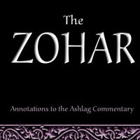 _HOT_ The Zohar: Annotations To The Ashlag Commentary. agarre Design Alhaurin first Ciudad Based