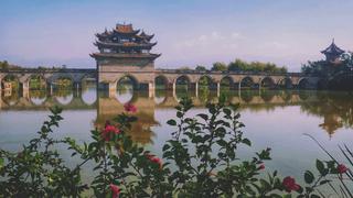 Egy tökéletes nap Jianshuiban
