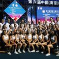 Kínai Cheerleading Világkupa