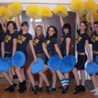 Cheerleaderek blogja