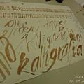 Kalligráfia: gyakorlás ~ lemeztollal