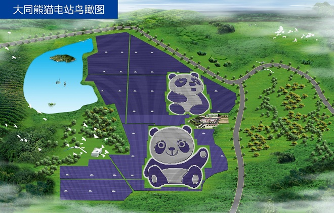 panda_power_plant.png