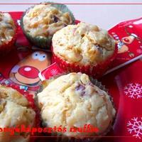 Savanyúkáposztás muffin