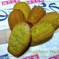 Madeleine matchával