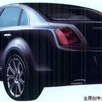 Huatai Bentley