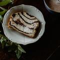 Ostoros rétes hagyományosan, a nagymamám receptje alapján