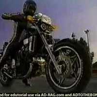 A világ leggyorsabb motorjának reklámfilmje 1983-ból