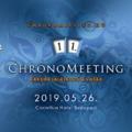 Május 26: ChronoMeeting Óravásár!