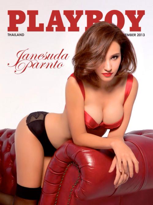 Janesuda Parnto (2013.11. Playboy)