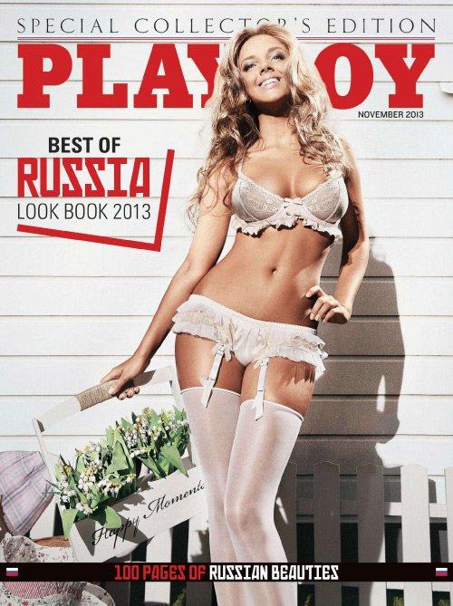 Best of Russia look book 2013 (2013.11. Playboy)