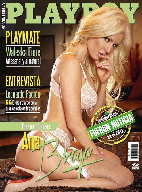 Ana Braga (2013.12. Playboy)