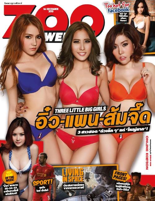 Zoo weekly (2013.12.16.)