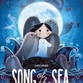 A tenger dala (2014)