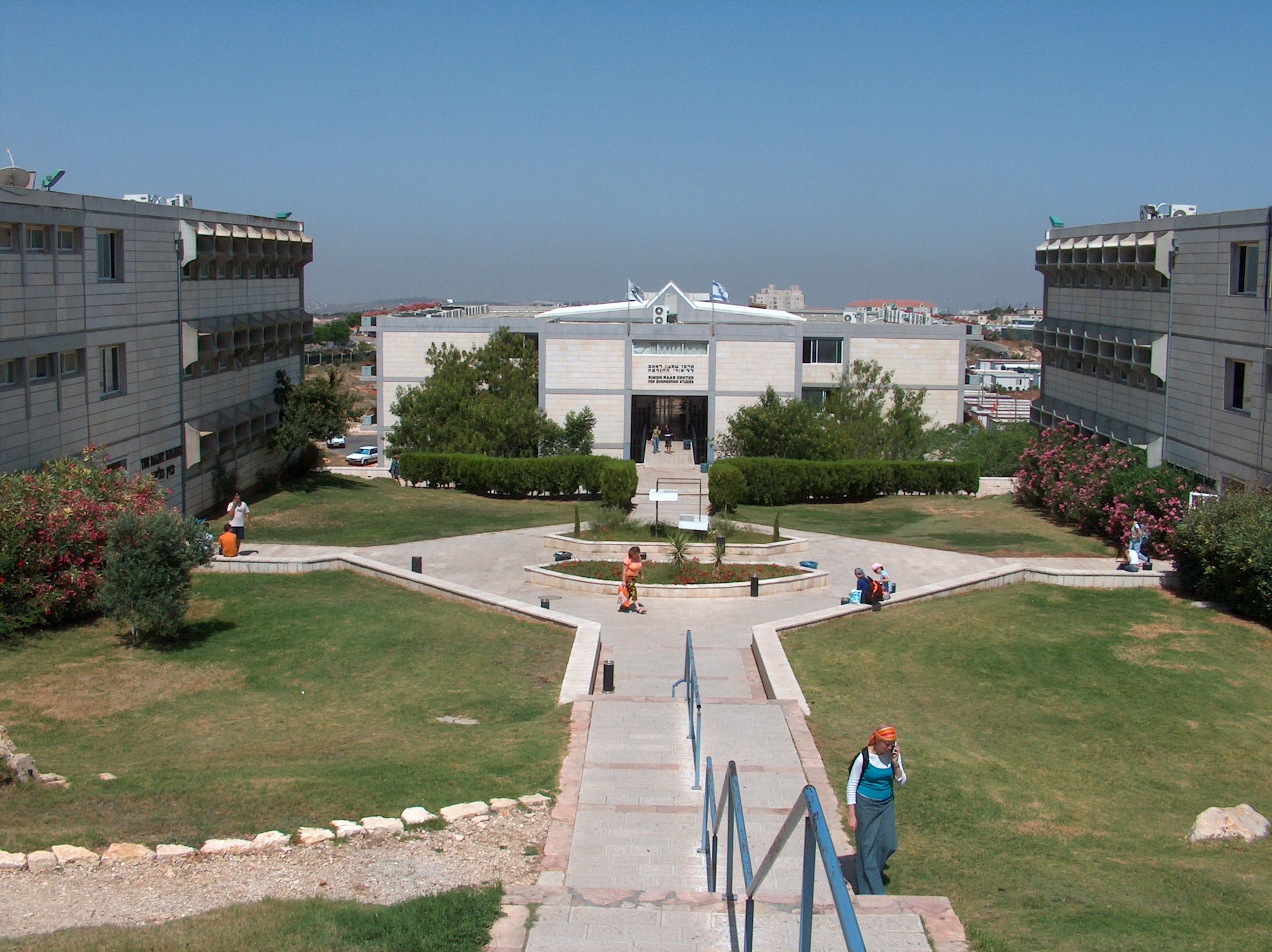ariel_university_center.jpg
