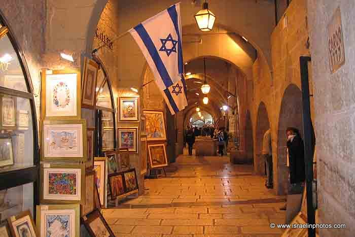 old_city_jewish_quarter_cardo_2006-03-26_7.jpg