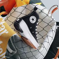 Az új Converse klasszikus