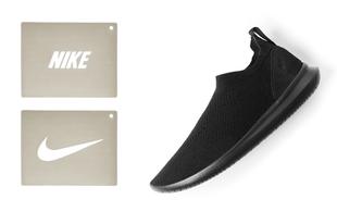 Abszolút Egyedi Nike? Hát persze!