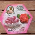 Lokum, a világ legrégibb édessége - Cyprus Delight