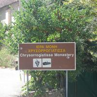 Ciprusi látnivalók - ciprusi kolostorok