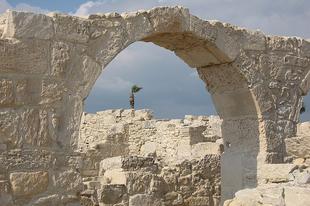 Ciprus nevezetességei - Kourion