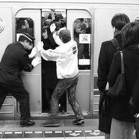 Melyik metrón utaznak a legtöbben?