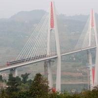 Ekkora híd nem épült még metrónak