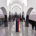 Határátlépés Moszkvában
