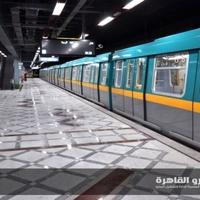 A forradalom metrója