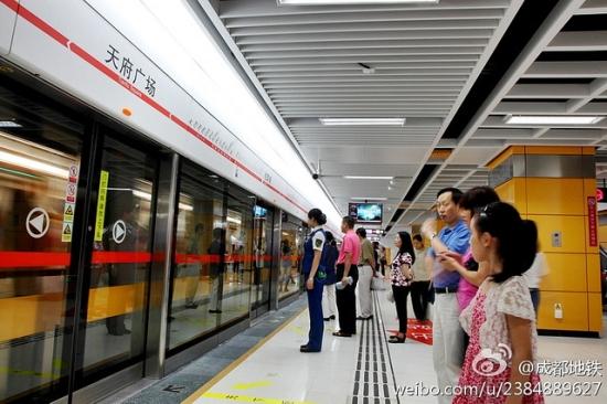 chengdu_line2_peron.jpg