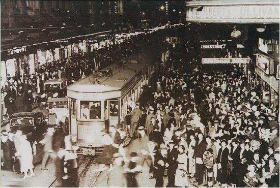 sydney_tram_pittstreet.jpg