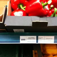 899 forint egy darab paprikáért felháborítóan sok