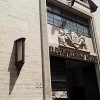 Magyar Műszaki és Közlekedési Múzeum Elektrotechnikai Múzeuma