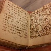 Hamisítványok, áldokumentumok és a Rohonci kódex