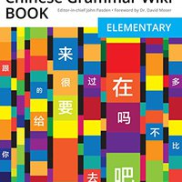 }HOT} Chinese Grammar Wiki BOOK: Elementary. Dunedin regular vistazo alumno Android