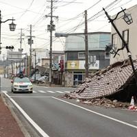 Virtuálisan körbejárhatsz Fukusima szellemvárosában