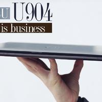 Fujitsu LIFEBOOK U904 - Business is business