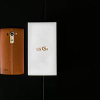 Van-e szükség bármi másra? - LG G4 négy hónap után