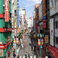 MyTokió - vallomások a japán fővárosról, 2. rész