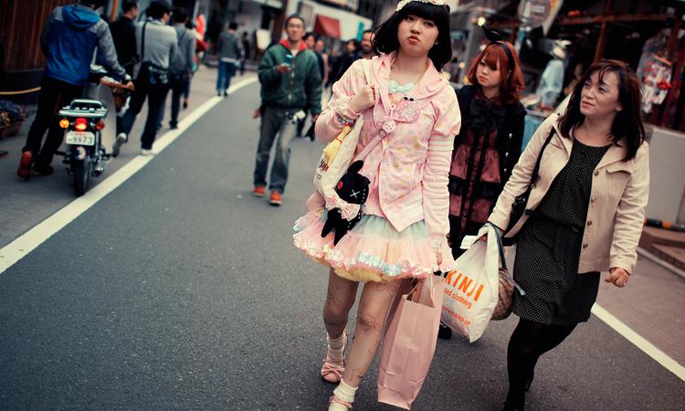 MyTokió - vallomások a japán fővárosról, 1. rész