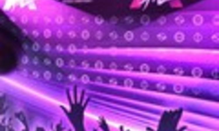Ki dalol a végén? - esélylatolgatás az Eurovízió hazai döntője előtt