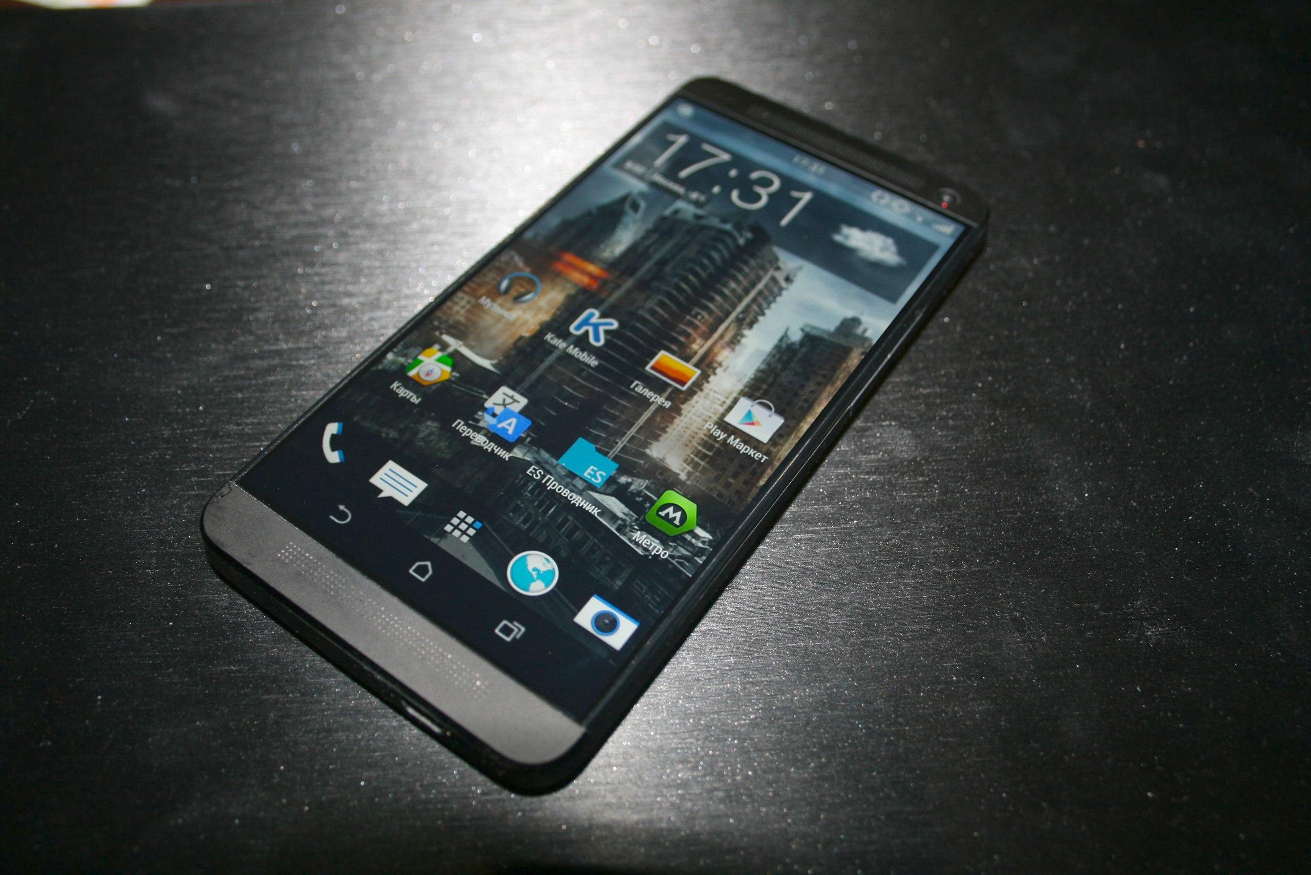 HTC-One-Plus-M8-front-2.jpg