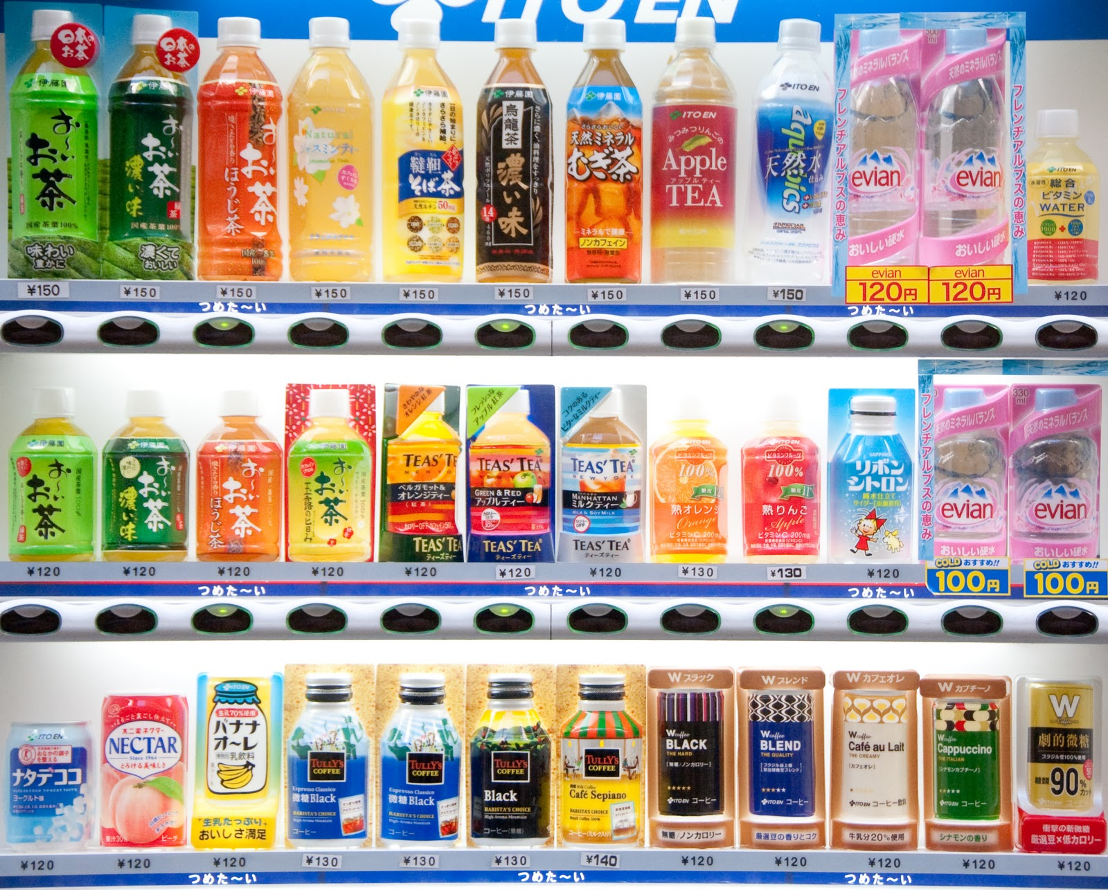 Japan-6-vending machine.jpg