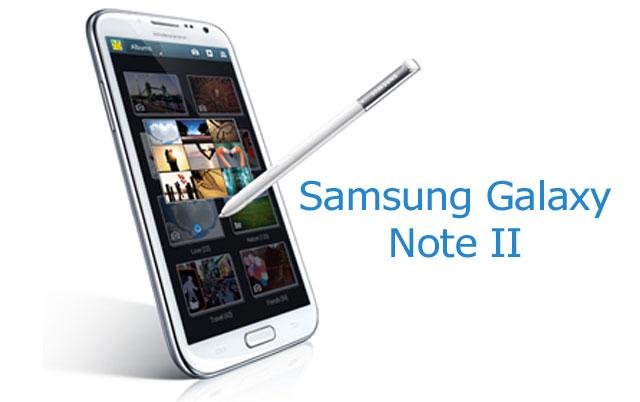 Samsung-Galaxy-Note-2.jpg