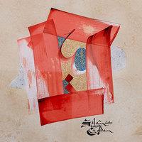 Modernizált arab kalligráfia