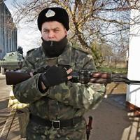 Fogadj örökbe egy ukrán katonát