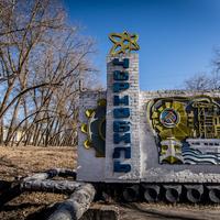 Csernobili túra (1. rész)