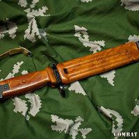 AK 74 bajonett